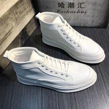春季新re快手红的同cc高帮加绒韩款百搭鞋(小)白鞋潮流休闲板鞋