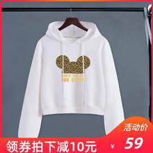 豹纹短re卫衣女连帽ccns潮2020新式韩款宽松高腰白色薄式外套