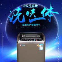 长虹全re动8/10di用波轮热烘干大容量风干迷你5.2KG(小)型