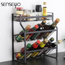 senreeyo 3ac锈钢厨房家用台面三层调味品收纳置物架