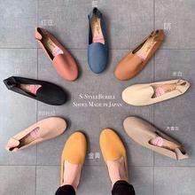 现货包re 日本制造acFT CONTACT通勤女鞋懒的鞋舒适浅口平跟简约