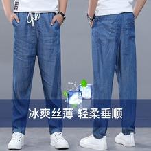 男童裤re春夏季薄式ac天丝牛仔裤宽松休闲长裤冰丝宝宝防蚊裤