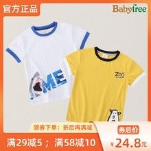 比比树re装男童短袖ac021夏装新式中大童宝宝t(小)学生夏季体恤衫