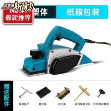 。(小)1re型电刨多功ac手电刨木机木工电推刨电抱抛�机手c提饱