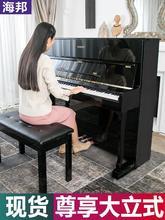 海邦8re键重锤成的ac能电钢专业初学者宝宝数码钢琴