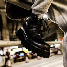 【帽子先森】怕怕的大气工装靴男厚re13增高4de靴黑色真皮靴潮