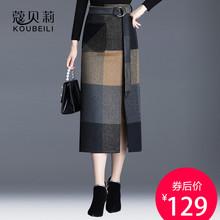 羊毛呢re身包臀裙女de子包裙遮胯显瘦中长式裙子开叉一步长裙