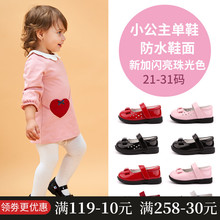芙瑞可re鞋春秋女童de宝鞋宝宝鞋子公主鞋单鞋(小)女孩软底2020