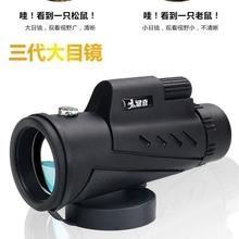 新品新re专用红外线de视的体单筒夜间高清高倍望远镜眼睛眼镜