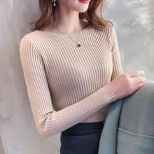 毛衣女re秋2020de领低领针织薄式修身紧身内搭打底衫百搭线衣