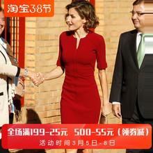 欧美2re21夏季明de王妃同式职业女装红色修身时尚收腰连衣裙女