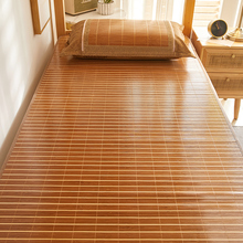 舒身学re宿舍凉席藤de床0.9m寝室上下铺可折叠1米夏季冰丝席