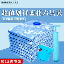 加厚抽re空压缩袋6de泵套装棉被子羽绒衣服整理防潮尘收纳袋