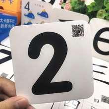 婴儿蔬re认字卡片无de衔接中班图片训练有趣(小)孩汉字学颜色感