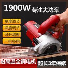 瓷砖切re机木工手提fl齿锯多功能家用(小)型云石机电动工具