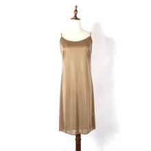 202re夏季新品女fl冰丝薄式内搭吊带背心裙打底女装中长连衣裙