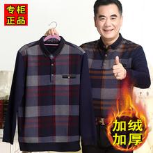 爸爸冬re加绒加厚保fl中年男装长袖T恤假两件中老年秋装上衣