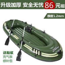 钓鱼船re头气密性高fl救援艇皮筏艇(小)船野钓气垫钓鱼竿手动力