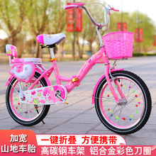 儿童自行re女孩8-9fl-11-12-15岁折叠童车(小)学生18/20寸22寸单