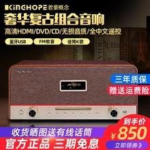 PA-550台式桌re6音箱DVfl蓝牙收音机客厅卧室组合音响