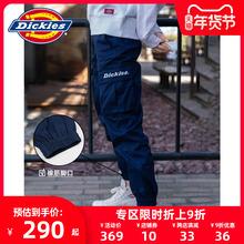 Dicreies字母ds友裤多袋束口休闲裤男秋冬新式情侣工装裤7069