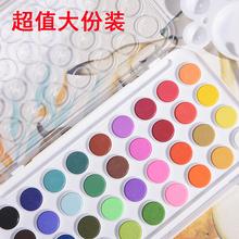 固体水彩颜料套装初学re7水粉粉饼dsIY工具绘画美术写生用品