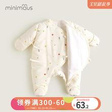 婴儿连re衣包手包脚ho厚冬装新生儿衣服初生卡通可爱和尚服