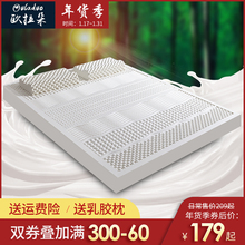 泰国天re乳胶榻榻米ho.8m1.5米加厚纯5cm橡胶软垫褥子定制