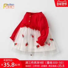 (小)童1-3岁婴re女宝宝连衣ho主裙韩款洋气红色春秋(小)女童春装0