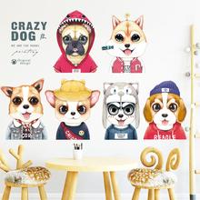 墙贴可re卡通宠物狗ac自粘贴画墙壁纸防水浴室宝宝房间装饰画