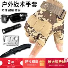 军迷特re兵手套男运ac户外骑行战术手套半指露指格斗防护