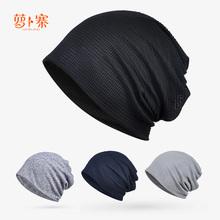 头巾男re帽子透气运ac嘻哈跑步月子夏式帽睡帽骑行薄式
