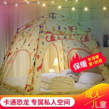 [redri]全自动帐篷室内床上房间冬