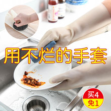 耐用型re碗手套女丁oc厨房刷碗家务清洁洗衣服防水加厚