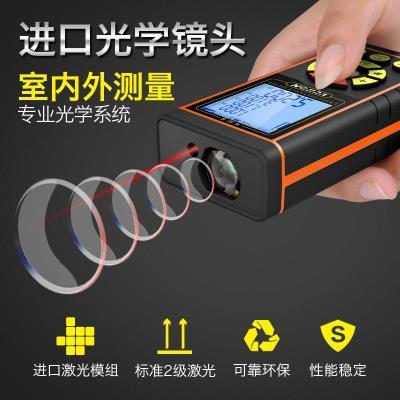 测量器re携式光电专oc仪器电子尺面积测距仪测手持量房仪平方