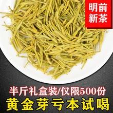 叶20re0新茶正宗oc级安吉白茶高山绿茶250g礼盒罐装