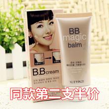 男女皆喜用re2韩国B0sa皙嫩白BB裸妆霜控油保湿BB霜遮瑕强60ml