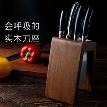 刀架厨re用品防霉菜th具收纳家用置物架刀座多功能组合省空间