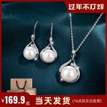 天然珍re耳饰耳环女th式生日礼物纯银耳坠项链套装首饰三件套