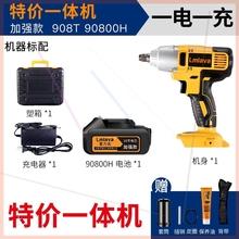大容量re电充电冲击th手架子工扳手风炮安装工具