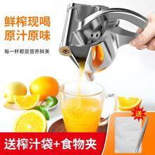 手动榨re机石榴 橙th04不锈钢蜂蜜挤压器压汁神器柠檬压榨手压