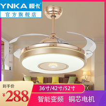 风扇灯re扇灯隐形一en客厅餐厅卧室带电风扇吊灯家用智能变频