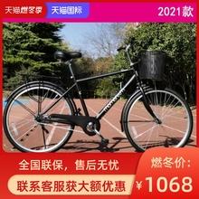 捷安特自行车2re4寸男式成en生单车莫曼顿城市代步复古自行车