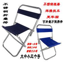 钓鱼椅便携式不锈钢折叠凳