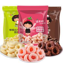 张君雅(小)妹妹甜甜圈re6莓味巧克en味台湾进口零食品膨化5袋