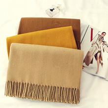 秋冬季保暖仿羊绒纯色围巾女披re11男女围en商务17色包邮