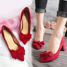 粗跟红re婚鞋蝴蝶结sz尖头磨砂皮(小)皮鞋5cm中跟低帮新娘单鞋