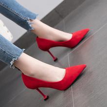 红色婚re女细跟20sz式尖头鞋时尚高跟鞋中跟单鞋浅口猫跟女鞋子