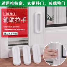 顶谷移re玻璃门粘贴st(小)玻璃窗户粘胶省力门窗把手免打孔