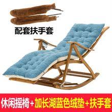 办公室re睡椅简易孕oc凳子午休靠椅椅垫午睡床竹子折叠椅懒的